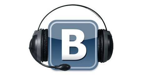Приложение для скачивания музыки в вконтакте андроид